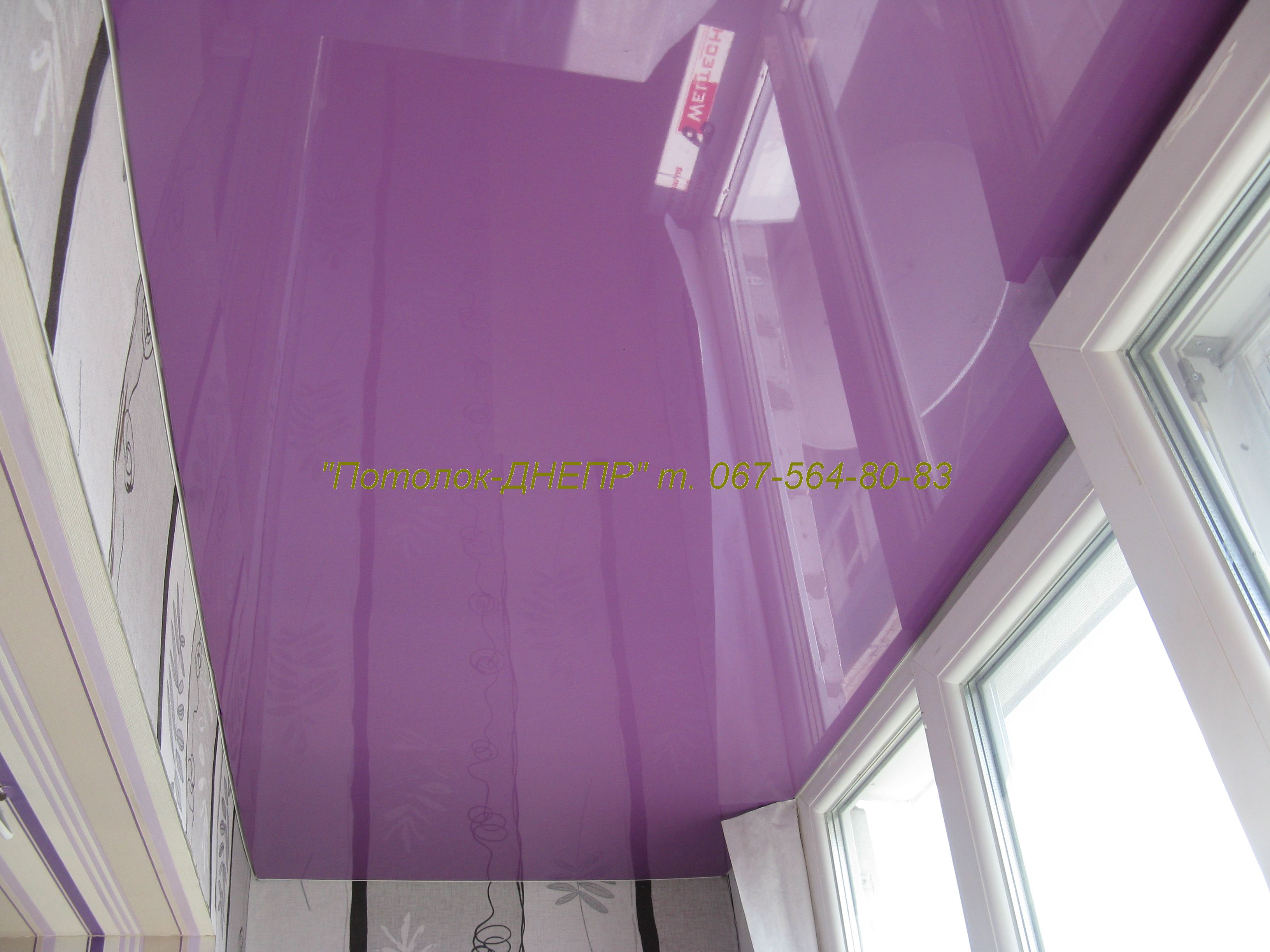 Www fa30 ru натяжные потолки фото на балконе ростов-на-дону .